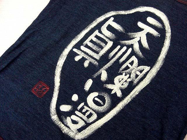画像3: BIG!SALE☆50%OFF☆国内物<オイペオ(BERS)> 135cm