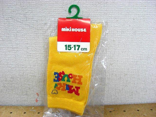 画像1: ミキハウス 15-17cm