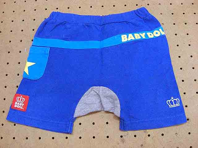画像1: ☆☆☆ BABY DOLL 80cm