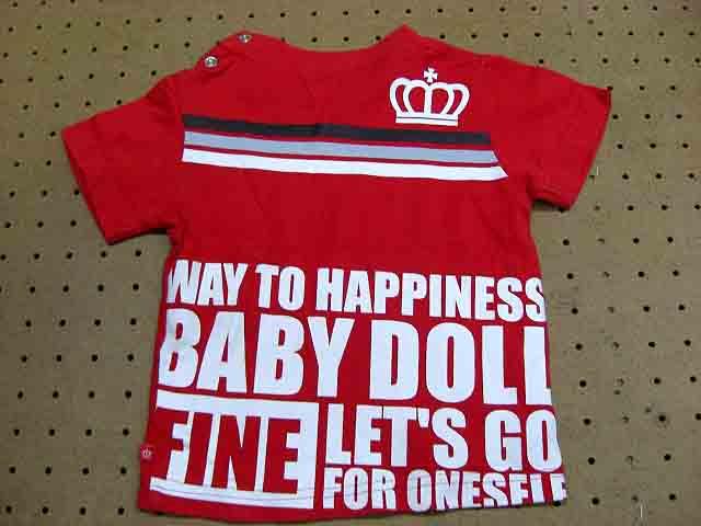 画像2: ☆☆☆☆ BABY DOLL 80cm