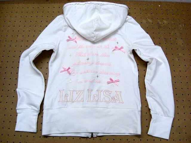 画像3: 国内ブランド【LIZ LISA】 150cm