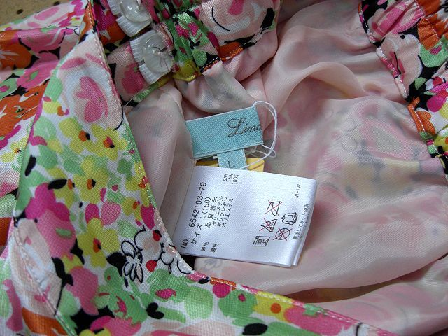 画像3: ☆☆☆ 国内ブランド【LINDSAY】 160cm
